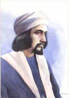 Al-Jazari, an islamic golden age scholar
