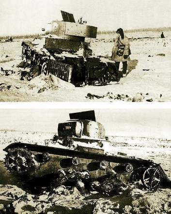 teletank, remote controlled tank